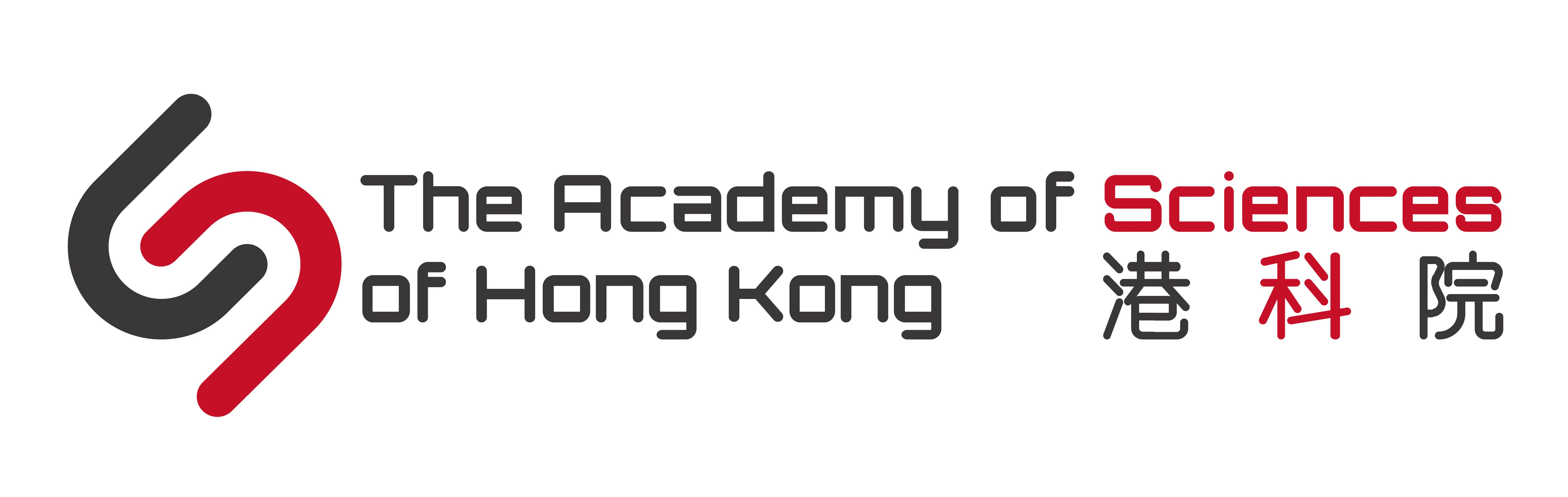 S T Yau High School Science Award (Asia) establishes foothold  In Hong Kong