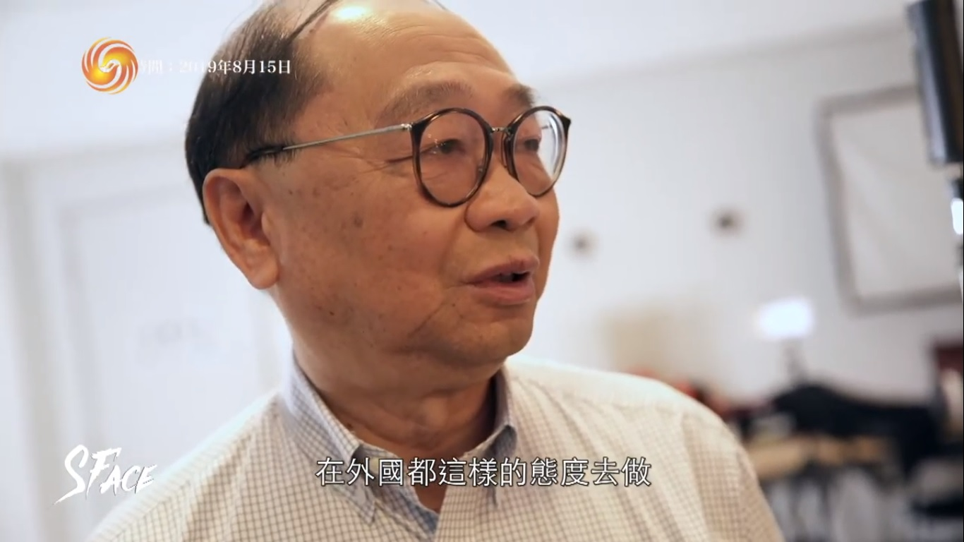 "Interview with Prof Henry Wong in Phoenix TV Hong Kong ""Starface"""