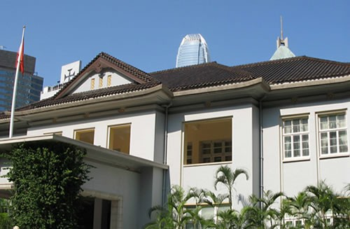 Inauguration Ceremony, to be held in the Government House, Upper Albert Road, Central, Hong Kong