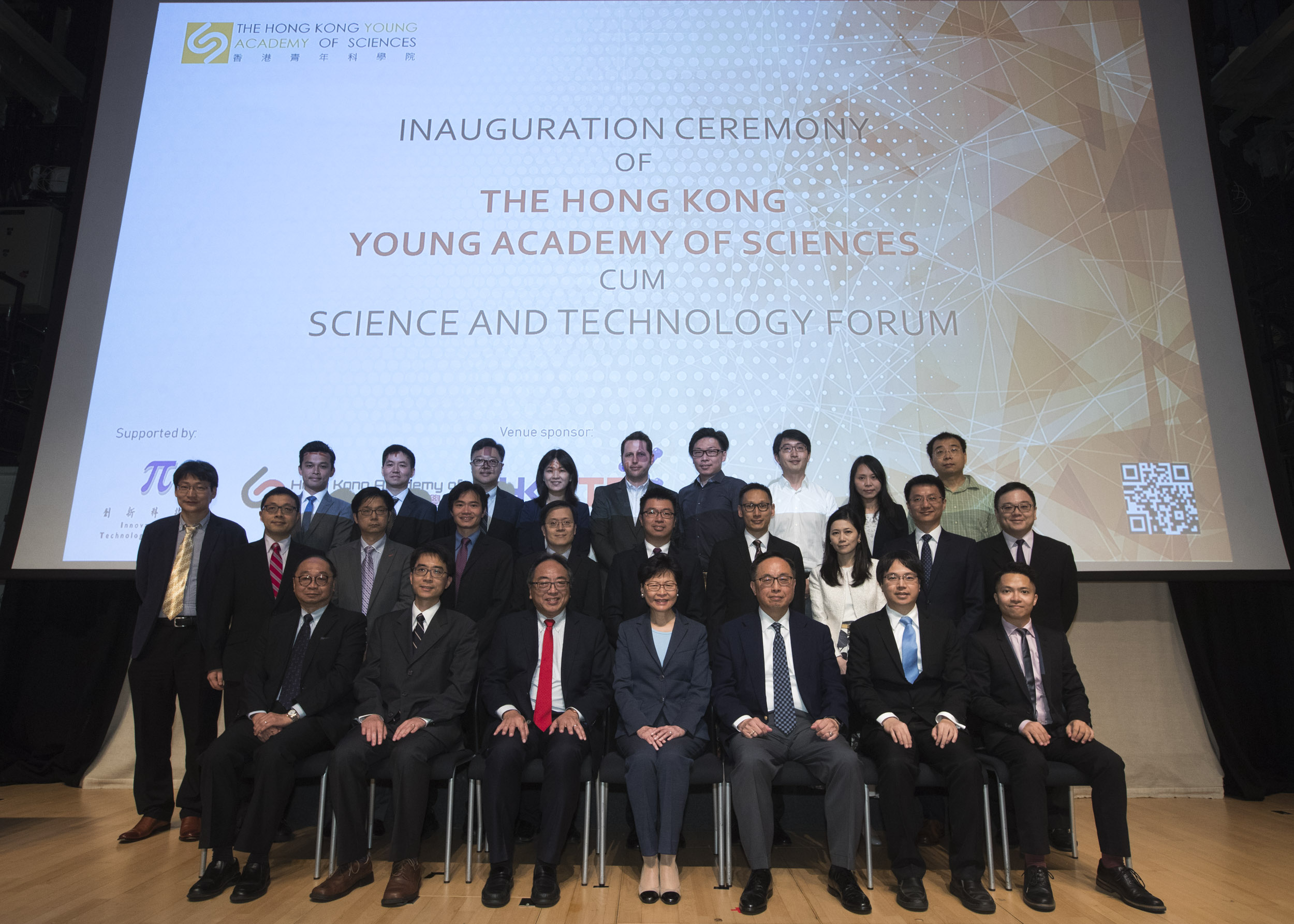 Inauguration Ceremony of The Hong Kong Young Academy of Sciences