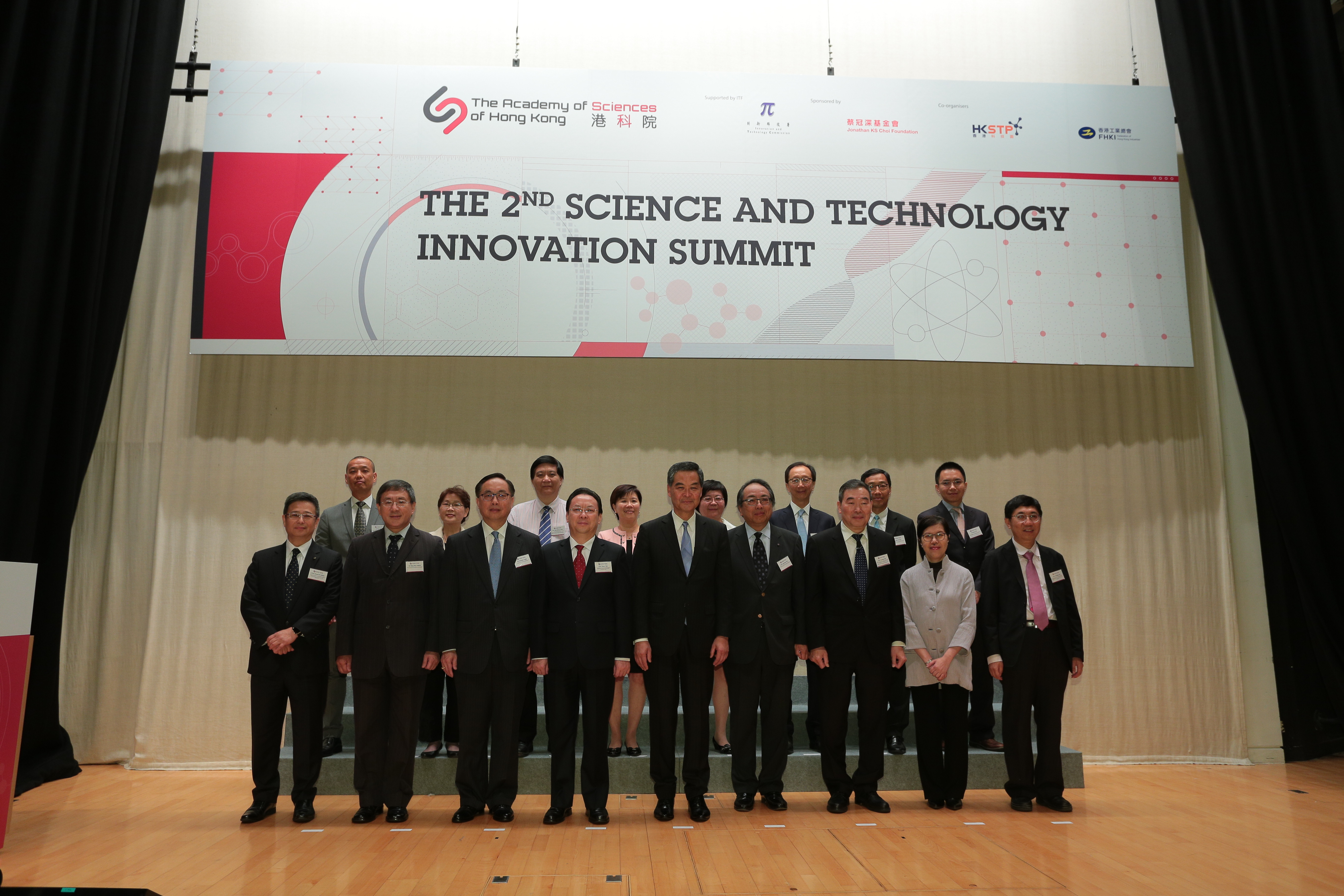 The 2nd Science and Technology Innovation Summit